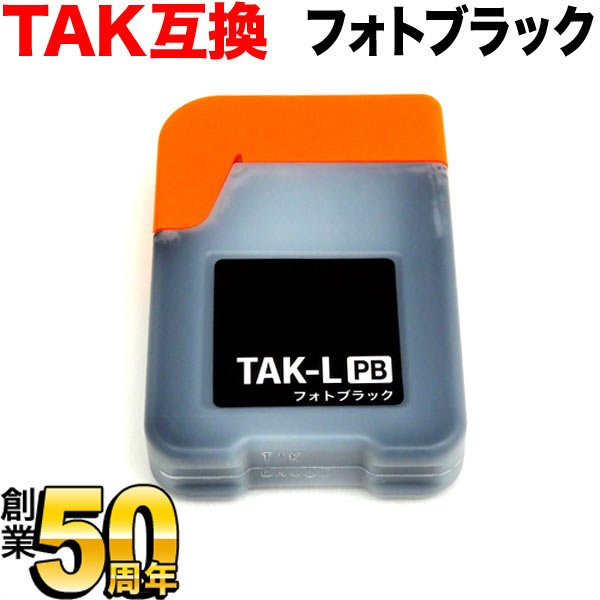 TAK-PB エプソン用 TAK タケトンボ 互換インクボトル フォトブラック