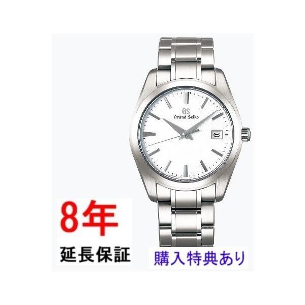new style 715a6 32dc7 グランドセイコー SBGX267