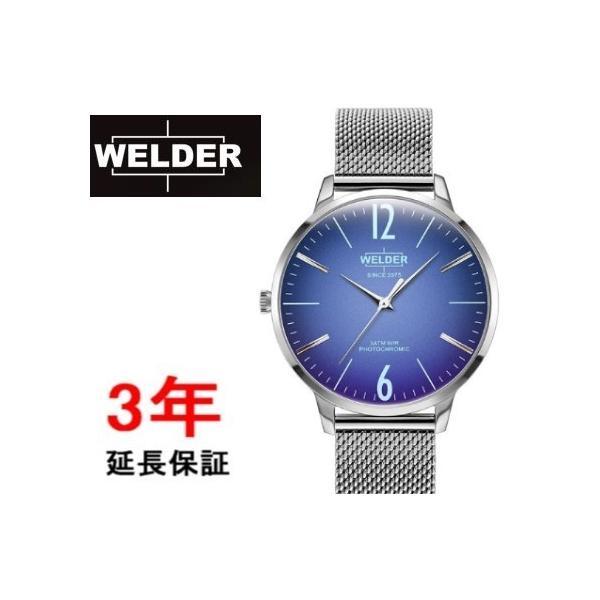 WELDER   WRS620  国内正規品|komatoku-store