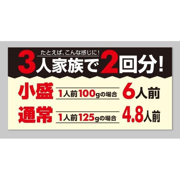 激ウマ 熟成 ちょい 生太 讃岐 うどん ドーンと 6食 便利な個包装 300g×2袋 600g 送料無料 最安値 挑戦 komatuyamenbox 10