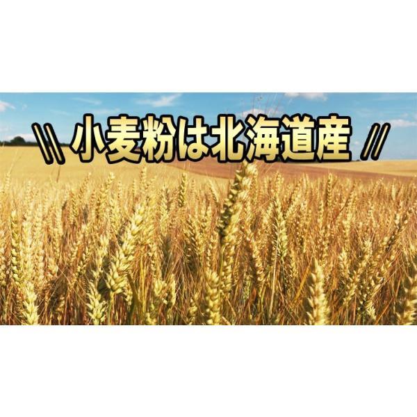 グルメ 送料無料 太麺純生田舎塩ラーメン (大ボリューム1人前130g×5食 特選塩スープ付) 激ウマ 激安|komatuyamenbox|06