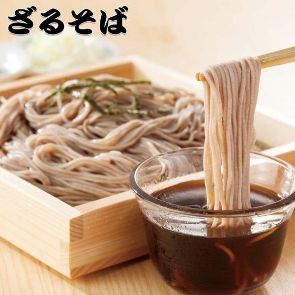 グルメ 純生 田舎 そば & 金福 純生 讃岐うどん 8人前セット 便利な個包装タイプ ネコポス 試し 料無料 品 格安 激安|komatuyamenbox|09