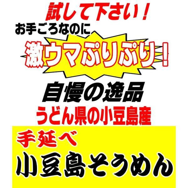 送料無料 手延べ そうめん 素麺 小豆島産 お中元 ギフト 1kg ...