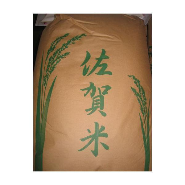 業務用 白米 27kg 送料無料 全て佐賀米を使用  九州産 佐賀県産 激安