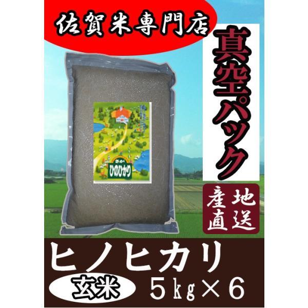 【真空パック 白米 5kg×2】佐賀県白石産 ヒノヒカリ 令和2年産