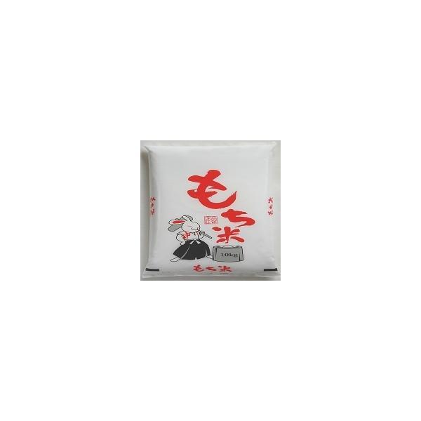 佐賀県産 もち米 白米10kg