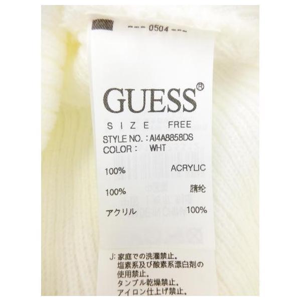 【新品】ゲス GUESS ニットキャップ