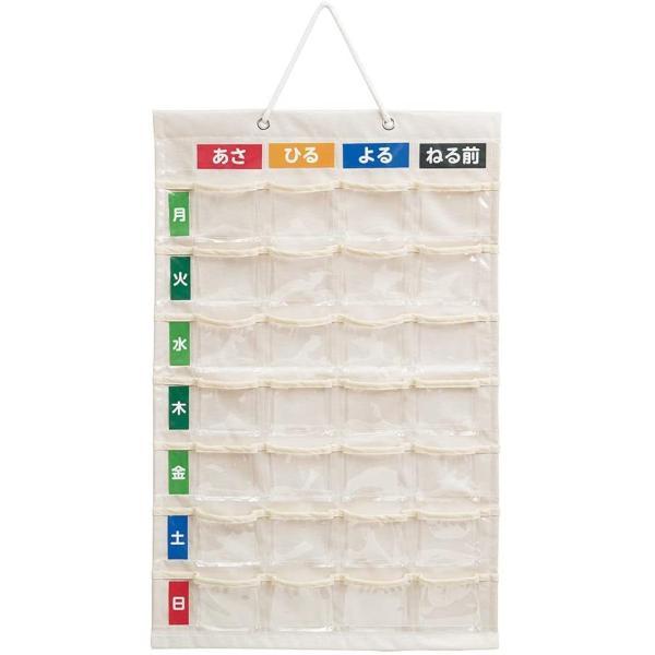 ナカバヤシ お薬カレンダー 壁掛けタイプ Lサイズ IF-3012 <ゆうパケット配送> ※お届け日にち&お時間指定は不可です※