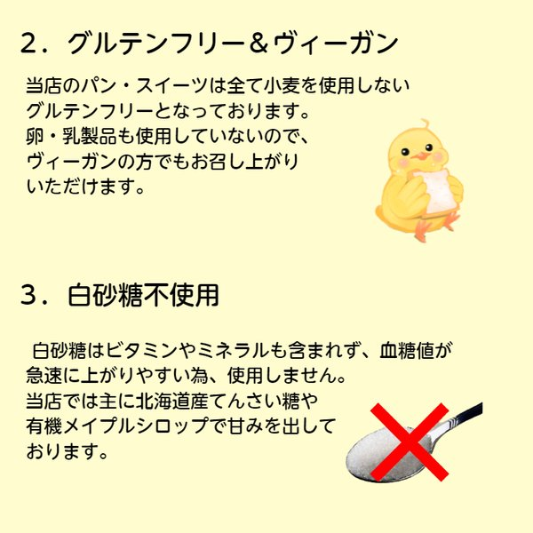 グルテンフリーセサミのカンパーニュ 砂糖不使用 卵不使用 乳製品不使用 ビーガン 無添加パン 天然酵母パン 米粉パン  自然栽培米粉 グルテンフリーパン|komeko-family|04