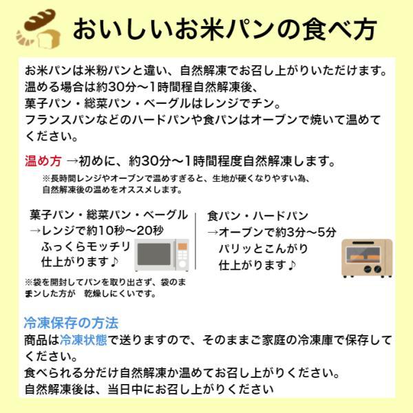 グルテンフリーセサミのカンパーニュ 砂糖不使用 卵不使用 乳製品不使用 ビーガン 無添加パン 天然酵母パン 米粉パン  自然栽培米粉 グルテンフリーパン|komeko-family|06