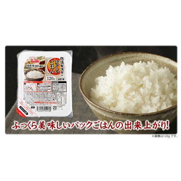 セール レトルトご飯 パックご飯 ごはん パック ごはんパック レンジ 180g 10食 セット 非常食 保存食|komenokura|13