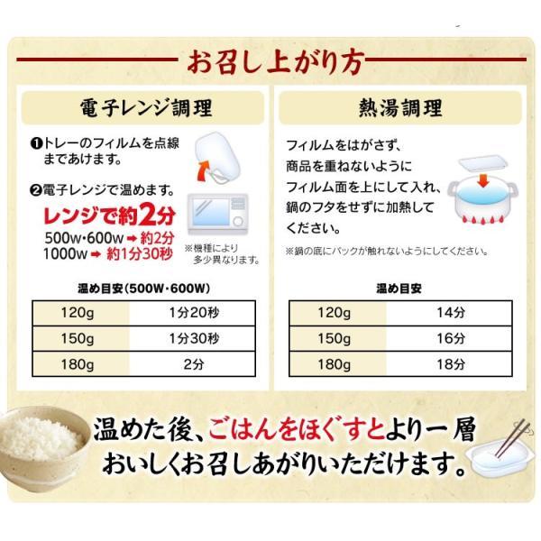 セール レトルトご飯 パックご飯 ごはん パック ごはんパック レンジ 180g 10食 セット 非常食 保存食|komenokura|15
