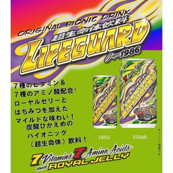 24本セット チェリオ ライフガード 缶 350ml 富永貿易 komenokura 02