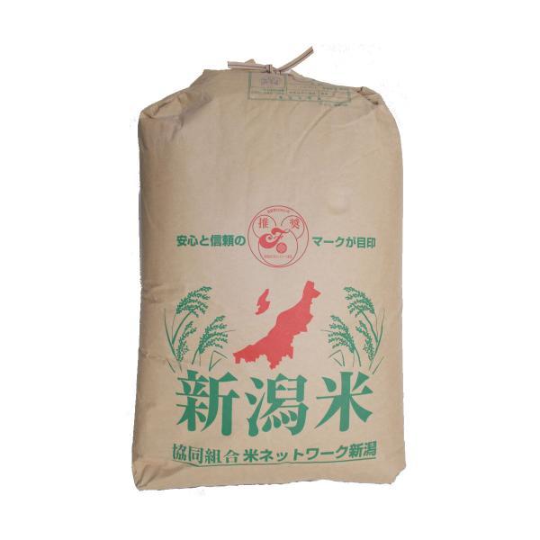 令和2年産 一等米 新潟県産コシヒカリ玄米 30kg