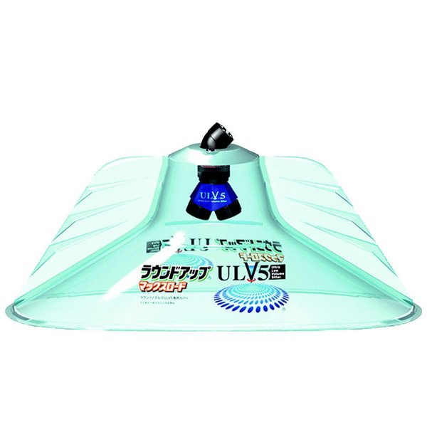 ヤマホ工業 ラウンドアップ専用ノズル ULV5セット 動力用