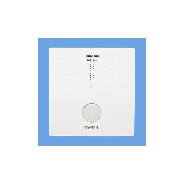 PA煙熱当番ワイヤレス連動用アダプタSH3290K