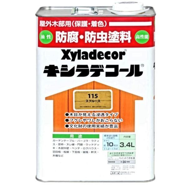 キシラデコール 3.4L スプルース