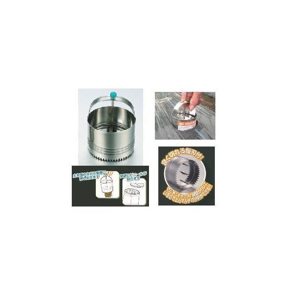 MKK マルチ穴あけ器 小 HA−100