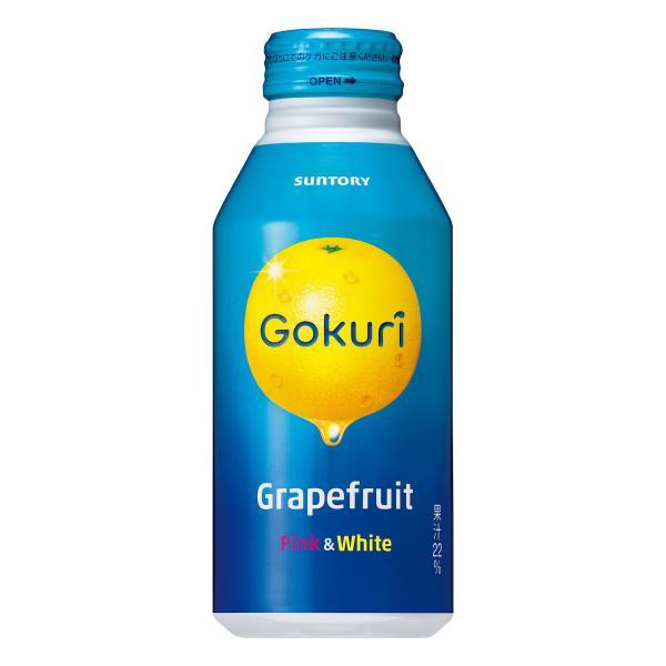 サントリー GOKURI(ゴクリ) グレープフルーツ 400g 24個セット
