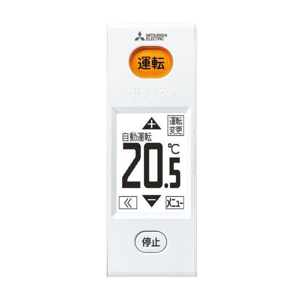 三菱電機 寒冷地用エアコン MSZ−FD5619S−W ホワイト 18畳用