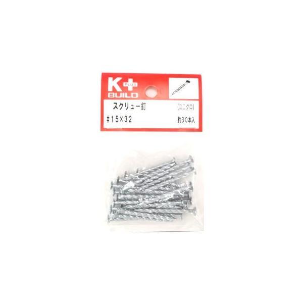K+ユニクロ スクリュー釘 #15×32 3個セット