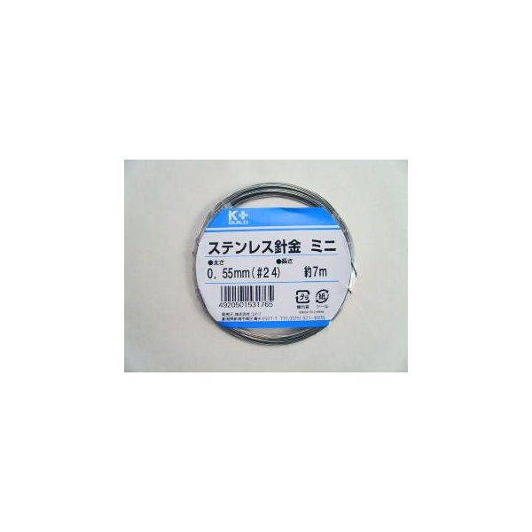 ステンレス針金ミニ #24×7m 5個セット