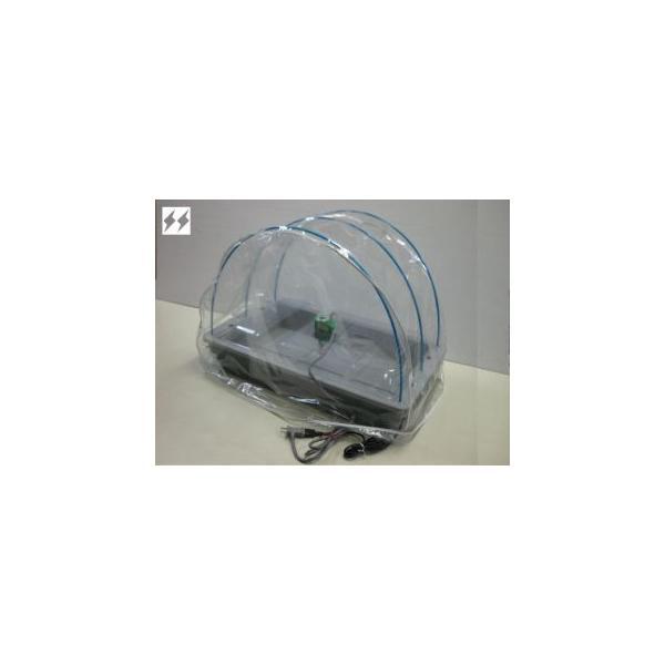 発芽育苗器 菜友器(さいゆうき) ドームセット サーモ付き PG−30GH