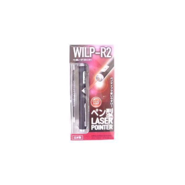 BM(ビッグマン)   レーザーポインターペン型 WILP‐R2