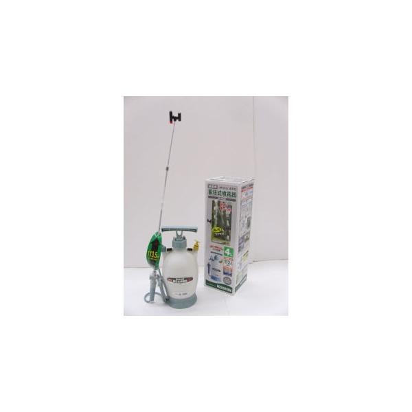 蓄圧式噴霧器4L HS−403B