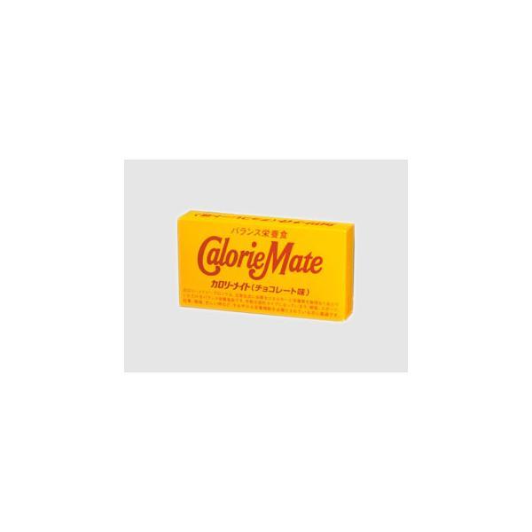 大塚製薬 カロリーメイト チョコレート味 2本入 20個セット
