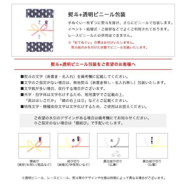 彩(irodori) 手ぬぐい 日本手ぬぐい ハンカチ おしゃれ C|komesihci5|16