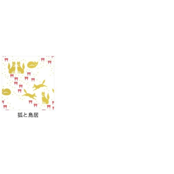 彩(irodori) 手ぬぐい 日本手ぬぐい ハンカチ おしゃれ C|komesihci5|04