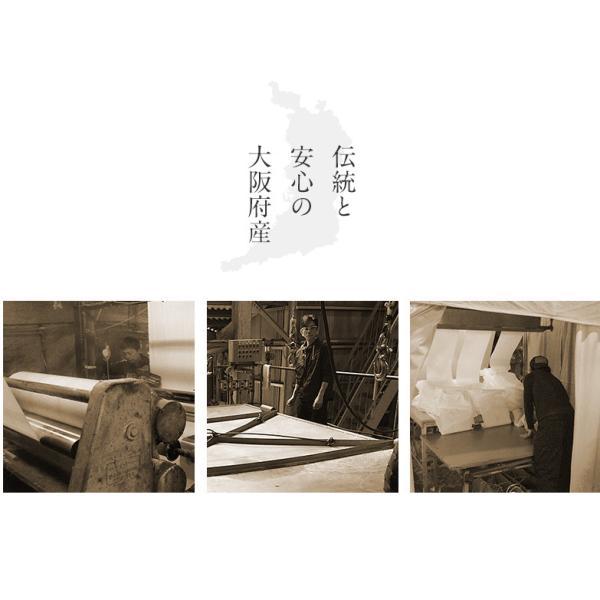 彩(irodori) 手ぬぐい 日本手ぬぐい ハンカチ おしゃれ C|komesihci5|09