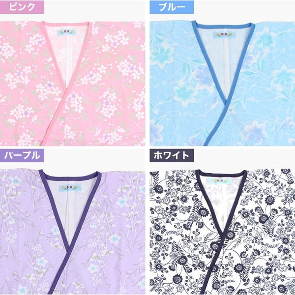 介護 パジャマ レディース 寝巻き 浴衣 日本製 夏 冬 フリーサイズ 天然繊維 婦人 女性 内合わせ ラウンジ ウェアー 綿100% 入院 病院 患者 福祉 SO2460R|komesihci5|02