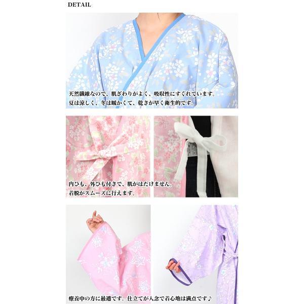介護 パジャマ レディース 寝巻き 浴衣 日本製 夏 冬 フリーサイズ 天然繊維 婦人 女性 内合わせ ラウンジ ウェアー 綿100% 入院 病院 患者 福祉 SO2460R|komesihci5|03