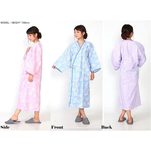 介護 パジャマ レディース 寝巻き 浴衣 日本製 夏 冬 フリーサイズ 天然繊維 婦人 女性 内合わせ ラウンジ ウェアー 綿100% 入院 病院 患者 福祉 SO2460R|komesihci5|04