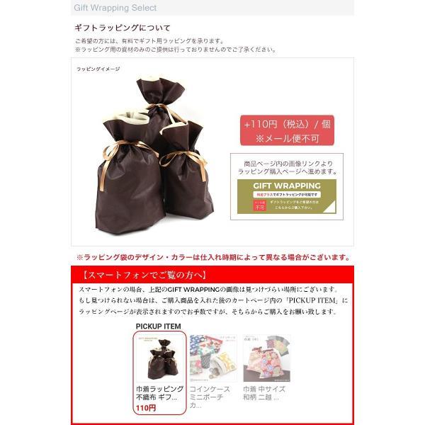 ブックカバー 日本製 和小物 文庫 ラノベ ライトノベル おしゃれ カバー カバー かわいい ギフト ラッピング プレゼント UNI-0810|komesihci5|09