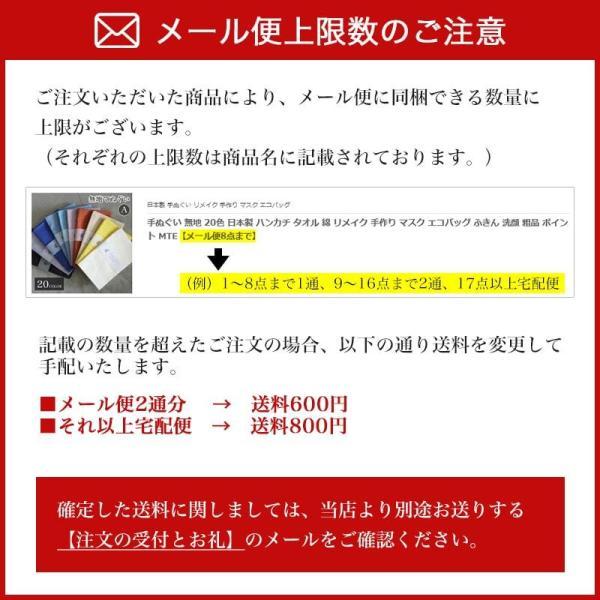 ブックカバー 日本製 和小物 文庫 ラノベ ライトノベル おしゃれ カバー カバー かわいい ギフト ラッピング プレゼント UNI-0810|komesihci5|10
