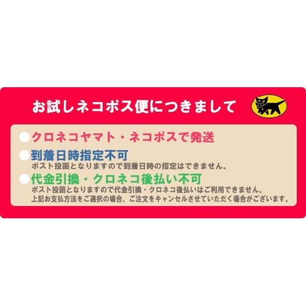 【送料無料】お試しメール便 福島県中通り産コシヒカリ白米1kg※日時指定不可|komeyamayoshi|02