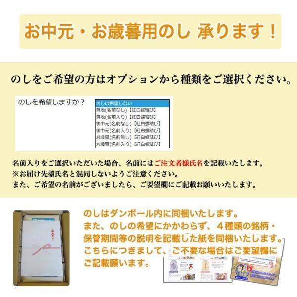 真空パック♪4銘柄食べ比べセット 福島県中通り産 白米8kg(1kg×8個)|komeyamayoshi|08