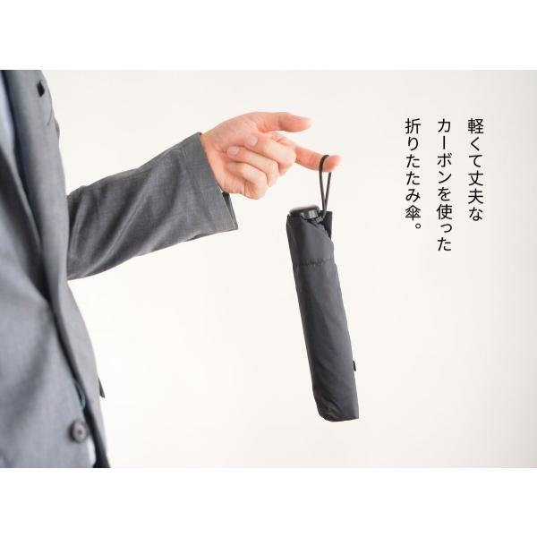 折りたたみ傘 軽量 メンズ レディース コンパクト 超軽量 カーボン 55cm 楽々開閉 超撥水 折り畳み傘|komiya|02