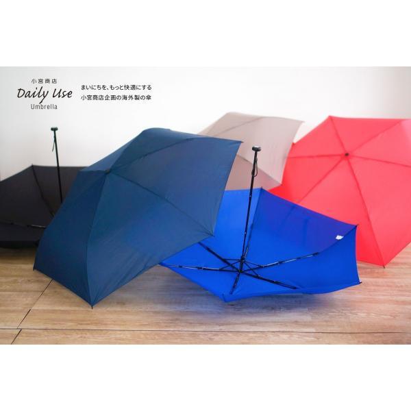折りたたみ傘 軽量 メンズ レディース コンパクト 超軽量 カーボン 55cm 楽々開閉 超撥水 折り畳み傘|komiya|11