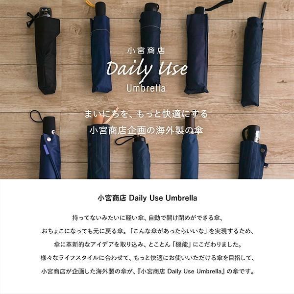 折りたたみ傘 軽量 メンズ レディース コンパクト 超軽量 カーボン 55cm 楽々開閉 超撥水 折り畳み傘|komiya|12