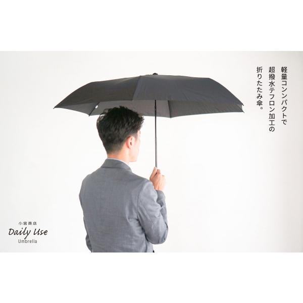 折りたたみ傘 軽量 メンズ レディース コンパクト 超軽量 カーボン 55cm 楽々開閉 超撥水 折り畳み傘|komiya|03