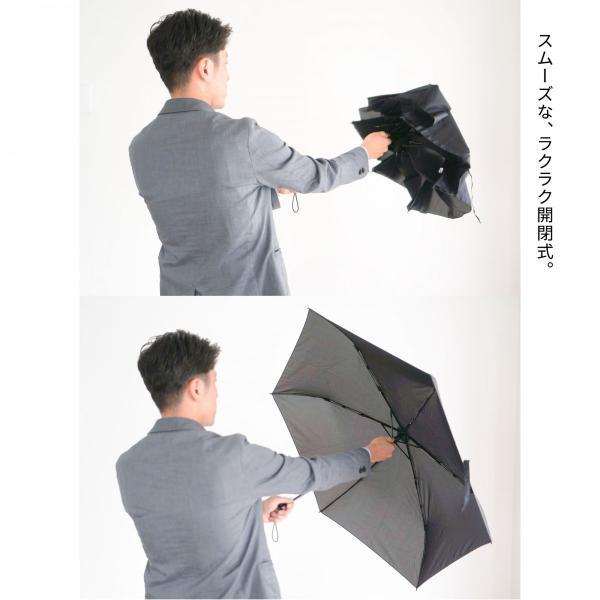 折りたたみ傘 軽量 メンズ レディース コンパクト 超軽量 カーボン 55cm 楽々開閉 超撥水 折り畳み傘|komiya|04