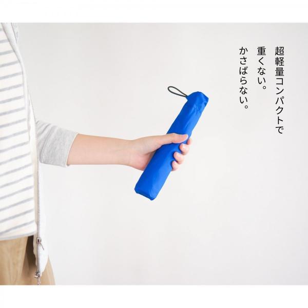 折りたたみ傘 軽量 メンズ レディース コンパクト 超軽量 カーボン 55cm 楽々開閉 超撥水 折り畳み傘|komiya|05