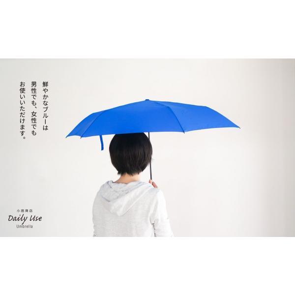折りたたみ傘 軽量 メンズ レディース コンパクト 超軽量 カーボン 55cm 楽々開閉 超撥水 折り畳み傘|komiya|06