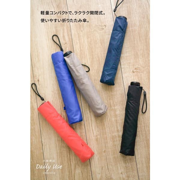 折りたたみ傘 軽量 メンズ レディース コンパクト 超軽量 カーボン 55cm 楽々開閉 超撥水 折り畳み傘|komiya|09