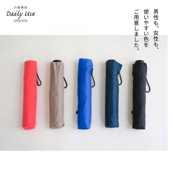 折りたたみ傘 軽量 メンズ レディース コンパクト 超軽量 カーボン 55cm 楽々開閉 超撥水 折り畳み傘|komiya|10