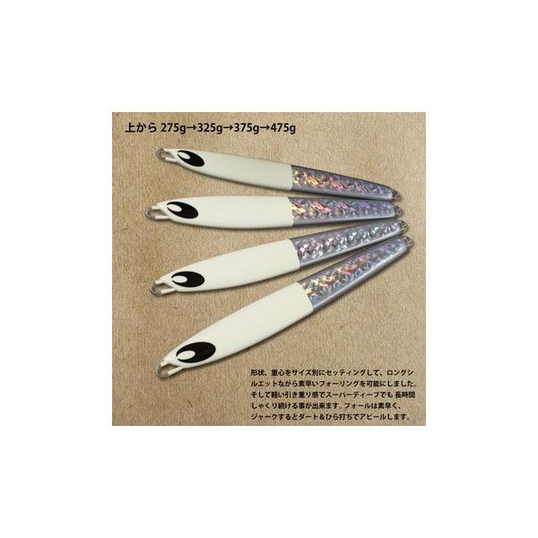 Komo jig SB-Long  475g ×(バイ)カラー 475g /タラスペシャル